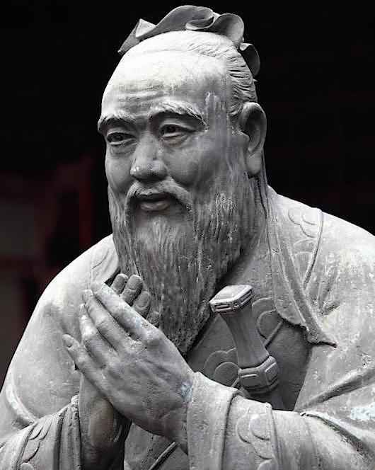 Конфуций (551 - 479 пр.н.е.)