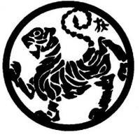 Тигърът на Шотокан